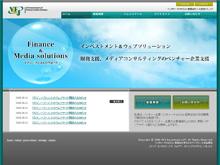 VFJインベストメントLLPウェブサイト