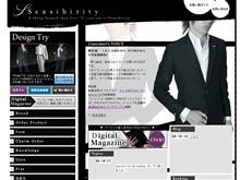 Sensibirity OnlineShop ECサイト構築