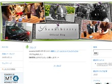 Sensibirity Official Blog ブログ構築