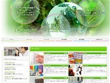 オークレイ ウェブサイト