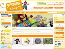 Gymboree-Shop.jp (ジンボリーショップ) 通販サイト