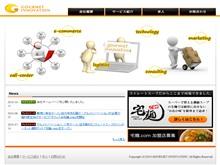 グルメイノベーション ウェブサイト