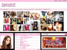 人気女性モデルが集結した総合ブログサイト:RADIANT [ラディエント]